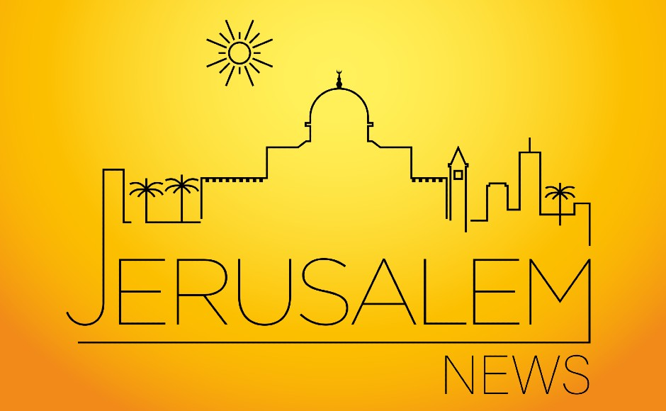 Jerusalem News is a modern take on the Nativity