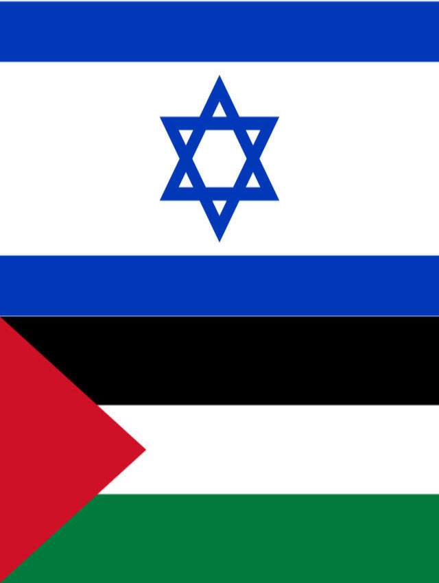 Flag of Palestine and Israel