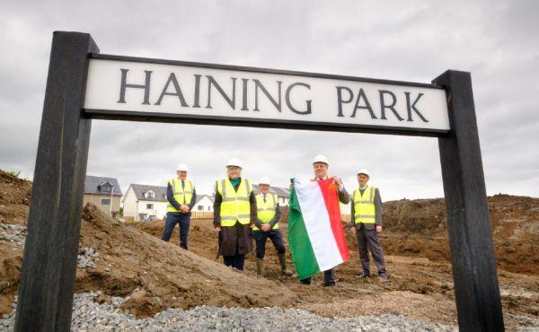 Haining-Park